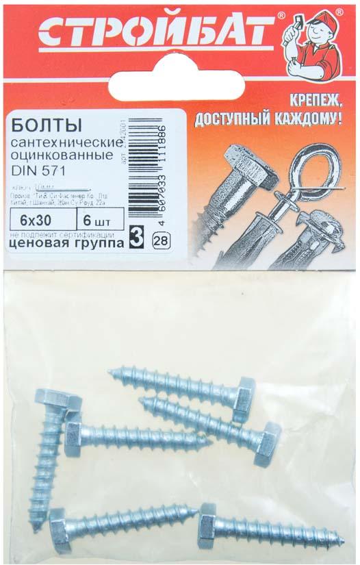 Болт сантехнический Стройбат, оцинкованный, DIN 571, 6х30, 6 шт болт сантехнический стройбат оцинкованный din 571 10х200 2 шт