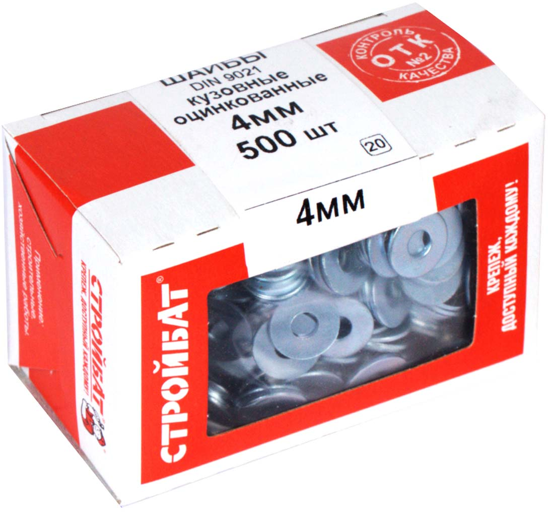 Шайба Стройбат, кузовная, DIN 9021, 4 мм, 500 шт шайба стройбат din 125a 4 мм 500 шт