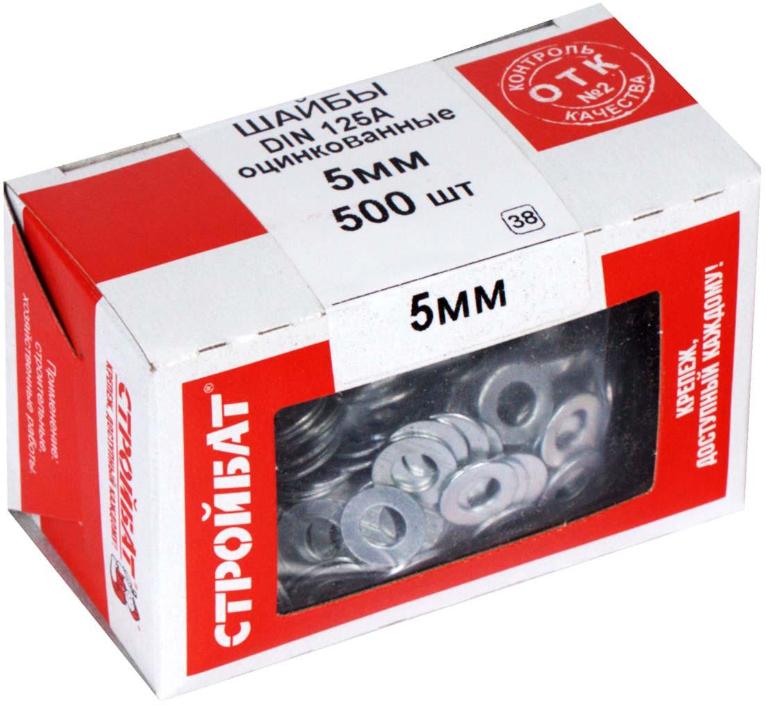 Шайба Стройбат, DIN 125A, 5 мм, 500 шт шайба стройбат din 125a 4 мм 500 шт