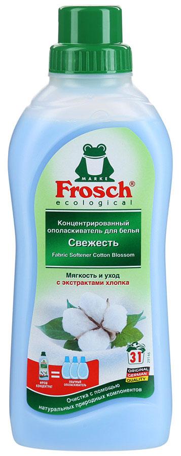 """Ополаскиватель для белья """"Frosch"""", концентрированный, 750 мл"""