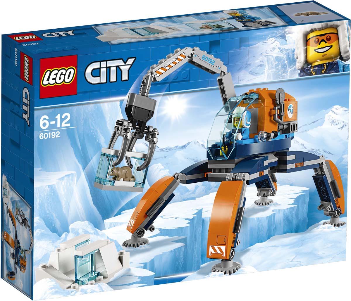 LEGO City Arctic Expedition 60192 Арктический вездеход Конструктор lego city 60192 лего сити арктический вездеход