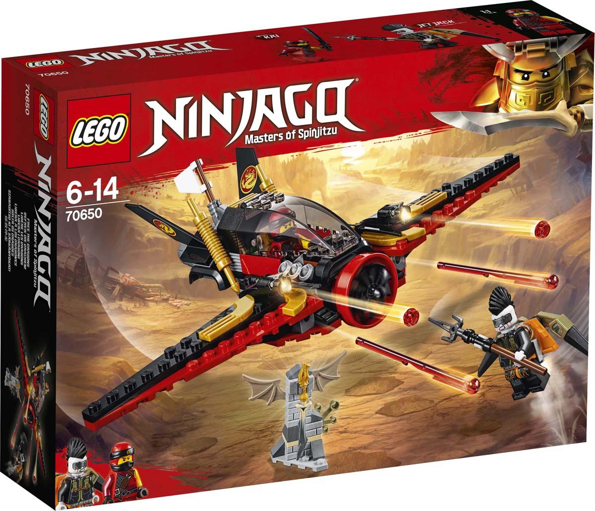 LEGO NINJAGO 70650 Крыло судьбы Конструктор lego ninjago битва гармадона и мастера ву 70608