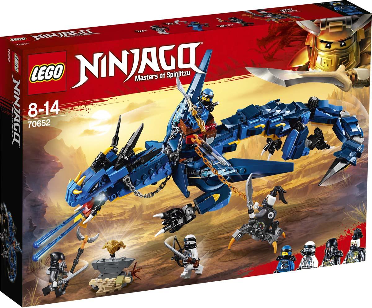 LEGO NINJAGO 70652 Вестник бури Конструктор конструктор lego ninjago вестник бури 70652