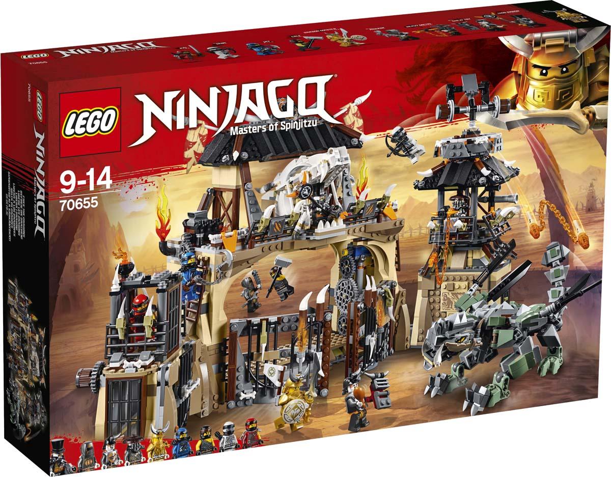 цены на LEGO NINJAGO 70655 Пещера драконов Конструктор  в интернет-магазинах