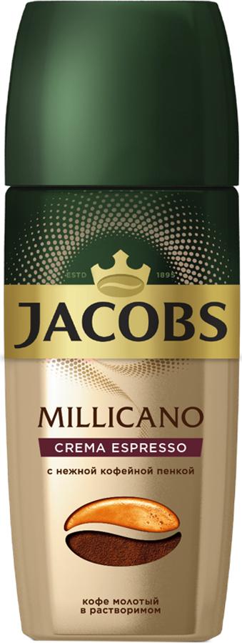 Jacobs Millicano Crema Espresso Кофе растворимый с добавлением кофе натурального жареного молотого, 95 г кофе молотый в растворимом jacobs millicano 250 г