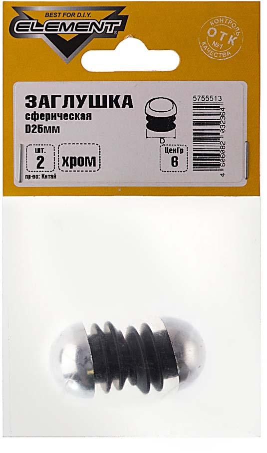 Заглушка сферическая Element, цвет: хром, диаметр 25 мм, 2 шт присоски для крепления 2 шт bradex