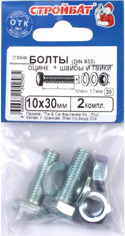 Болт Стройбат, оцинкованный, с гайкой и шайбой, DIN 933, М10х30, 2 шт болт с шестигранной головкой din 933 m20x80мм 10шт кл пр 8 8 оцинкованный kraftool