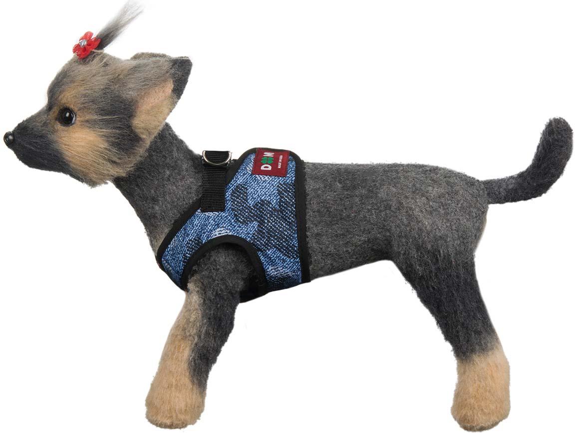 Шлейка-жилет для собак Мегаполис, цвет: синий. Размер 3 (L) комбинезон для собак dogmoda мегаполис унисекс цвет синий размер xxl
