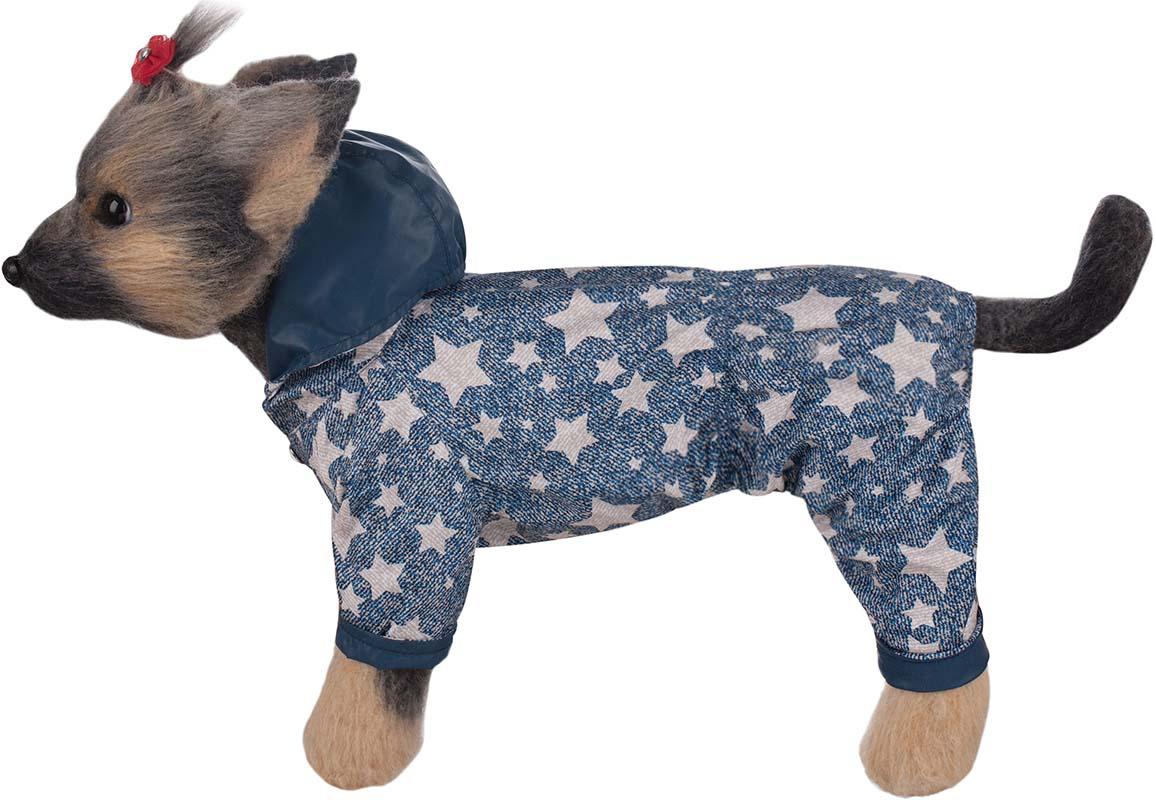 "Дождевик для собак ""Dogmoda"", двухсторонний, унисекс, цвет: деним. Размер S"