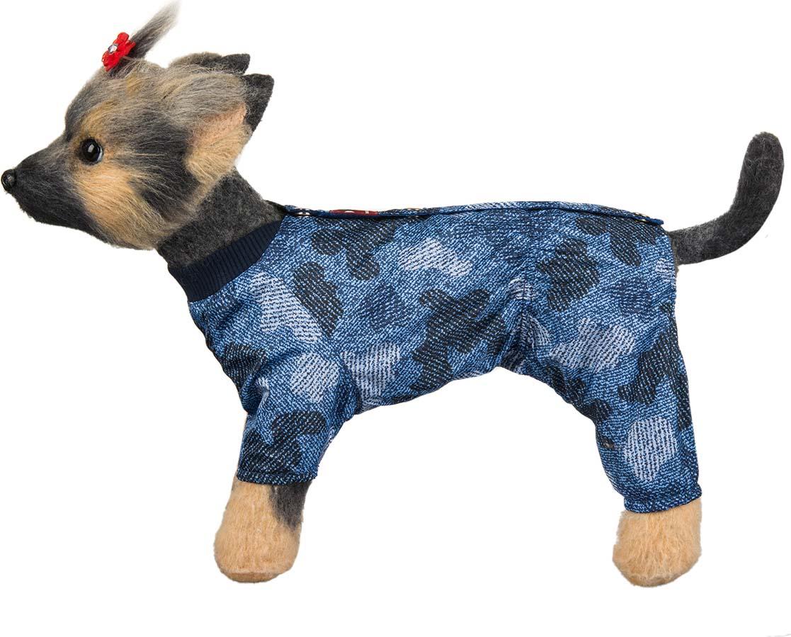 "Комбинезон для собак Dogmoda ""Мегаполис"", унисекс, цвет: синий. Размер S"