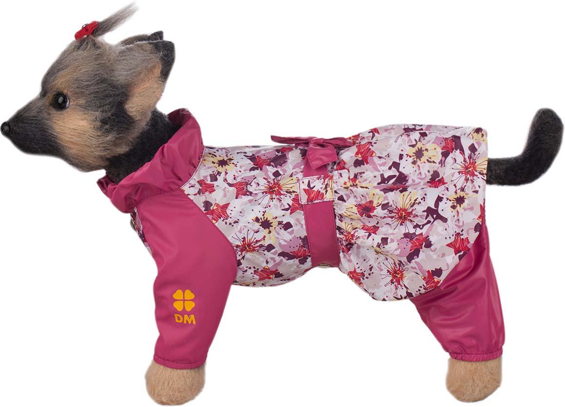 """Комбинезон для собак Dogmoda """"Настроение. Цветы"""", для девочки. Размер S"""