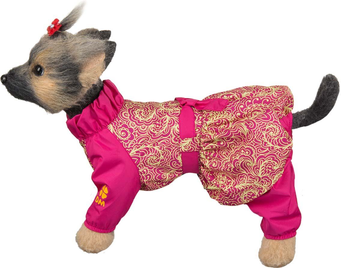 """Комбинезон для собак Dogmoda """"Настроение"""", для девочки. Размер S"""