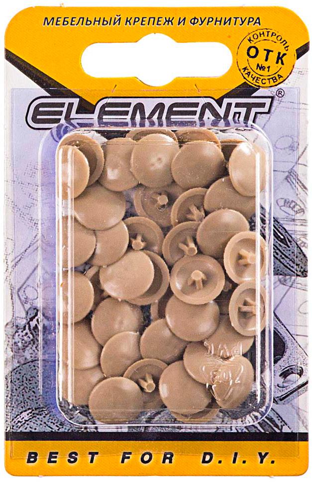 Заглушка на шуруп Element, цвет: темно-бежевый, №3 40 шт1820Декоративный элемент для саморезов со шлицом PH2,3. Используется в быту и мебельном производстве.