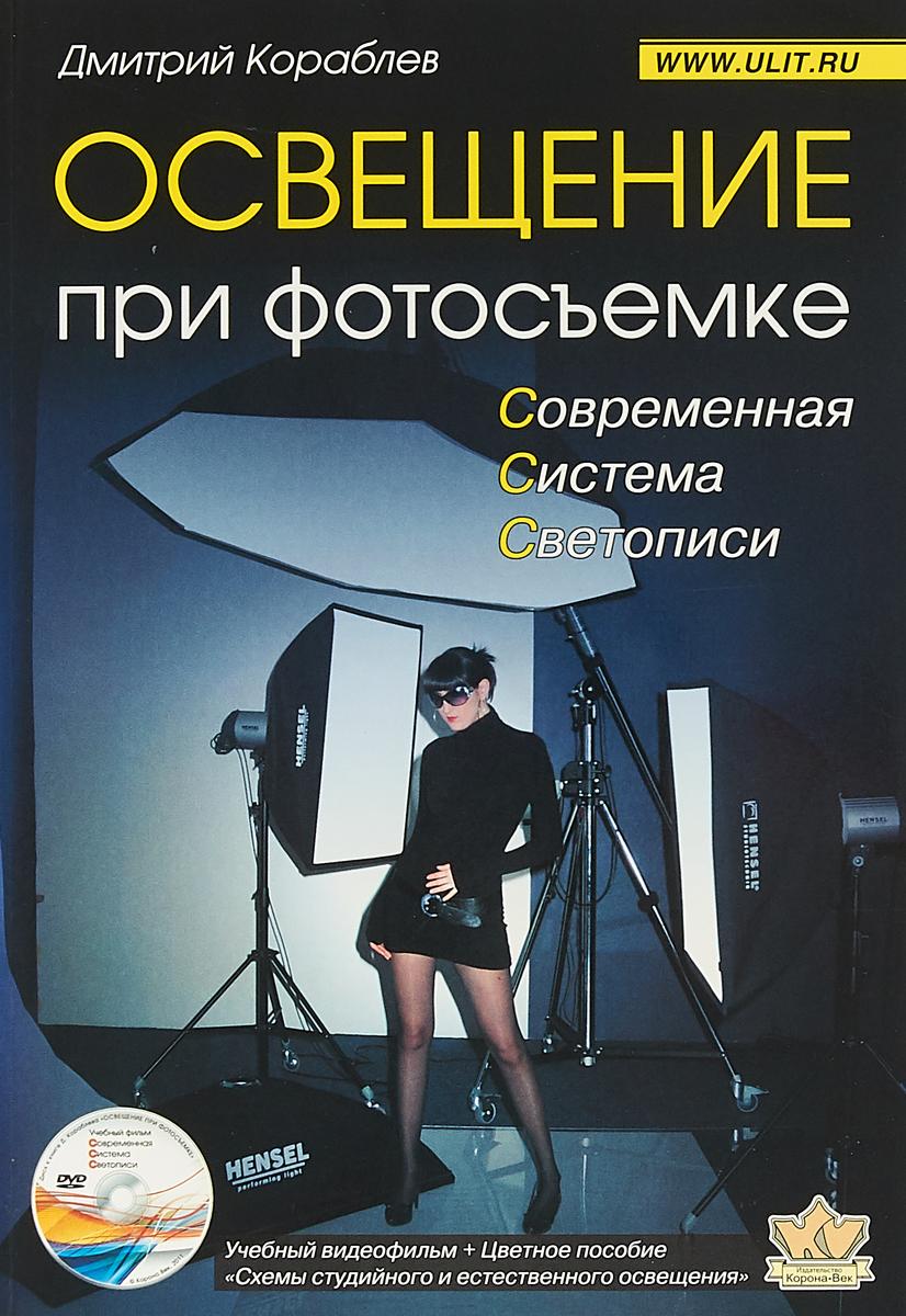 день означает книги по психологии для фотографов тебя