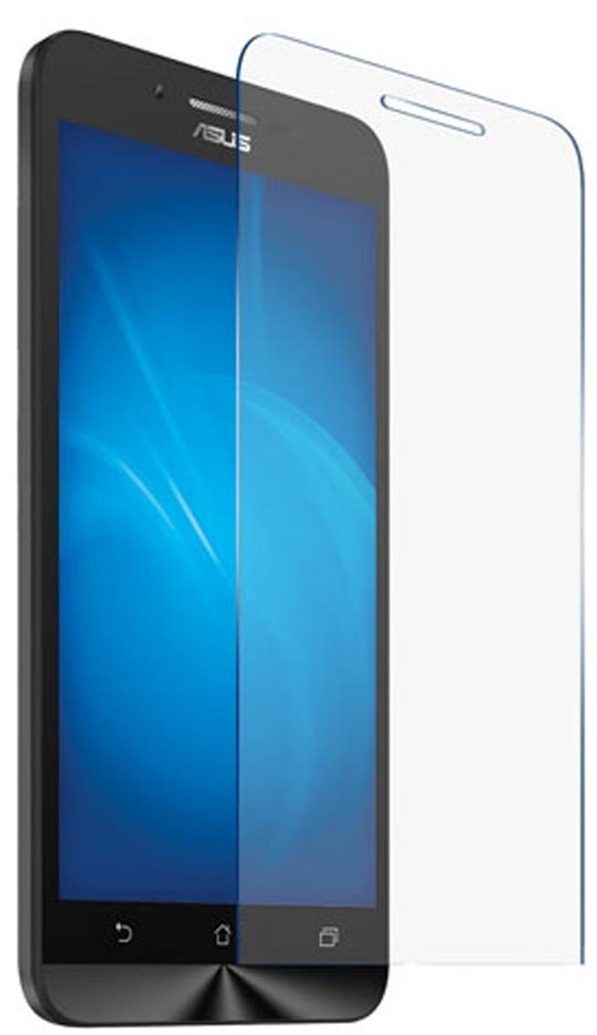 Защитное стекло IQ Format для ASUS Zenfone Go ZC451TG все цены