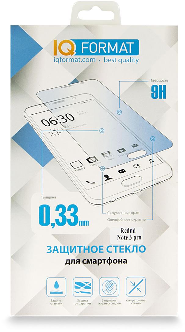 IQ Format защитное стекло для Xiaomi Redmi Note 3 Pro все цены