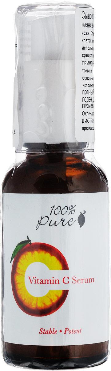 Сыворотка для лица 100% Pure 1FMVCS