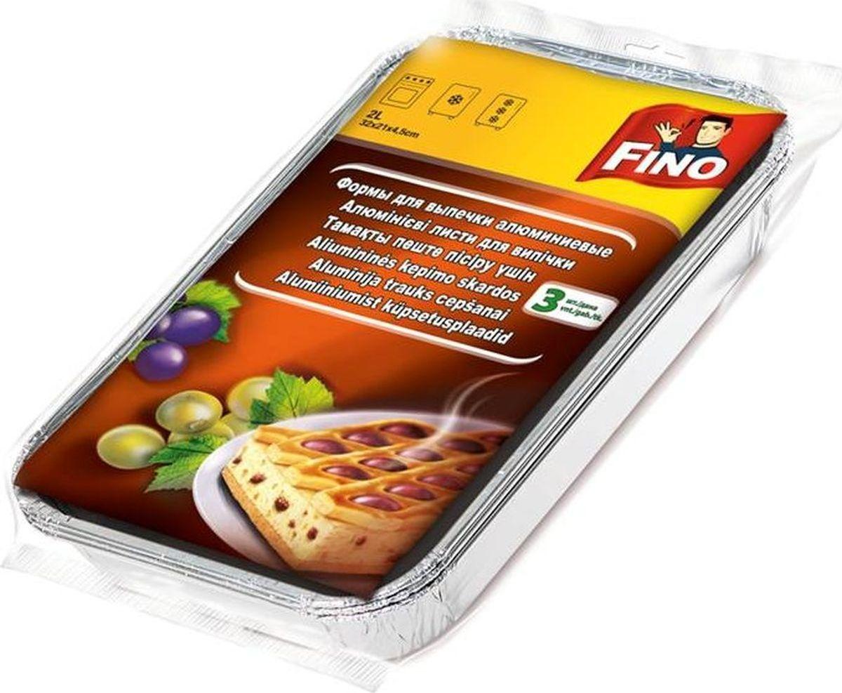 Формы для выпечки Fino, одноразовая, 21 x 32 x 4,5 см, 3 шт