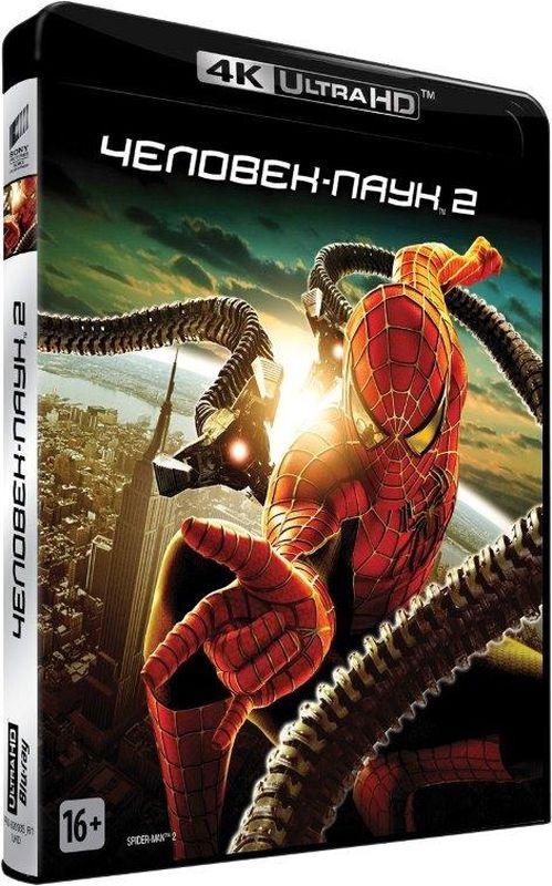 Человек-паук 2 (4K UHD Blu-ray) морис джулианна улыбка моны лизы роман 1434