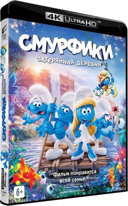 Смурфики: Затерянная деревня (4K UHD Blu-ray)