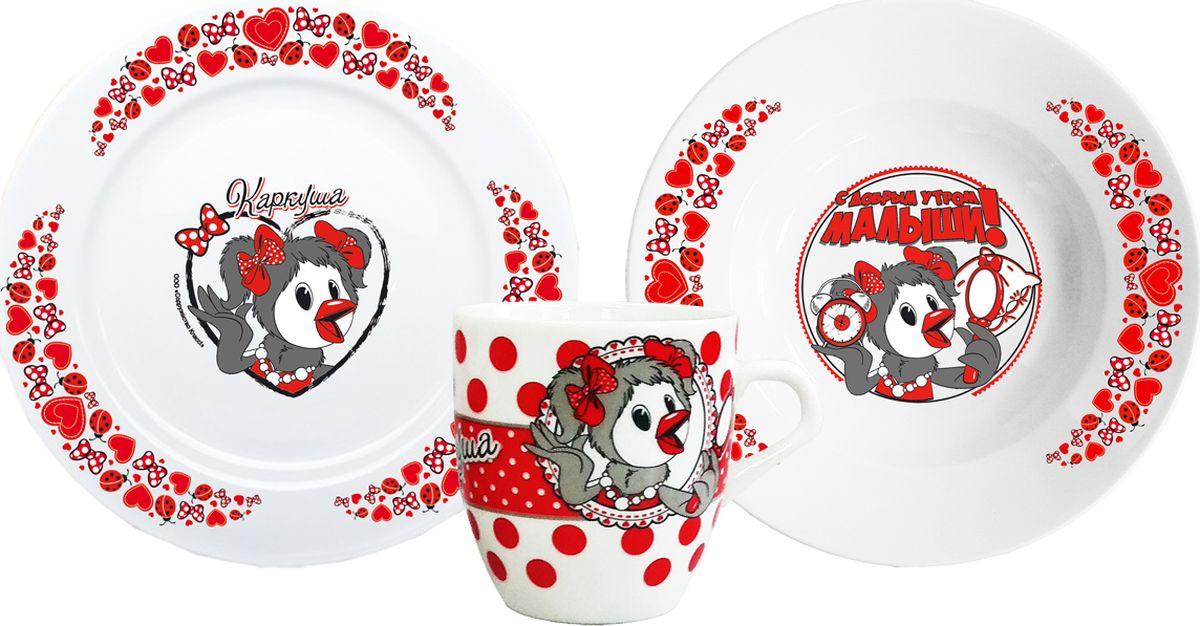 Набор посуды для кормления Спокушки набор фарфоровый Каркуша, Фарфор набор для супа добрушский фарфор пион 10 пр 2с0150