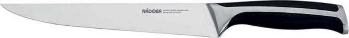 Нож разделочный Nadoba Ursa, 20 см нож универсальный nadoba ursa 14 см