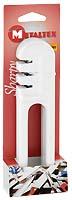 Точилка Sharpy для ножа и ножниц точилка для ножей virtus 2 х этапная nd 079