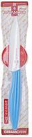 """Нож керамический универсальный """"Hatamoto"""", цвет: голубой, длина лезвия 11 см"""