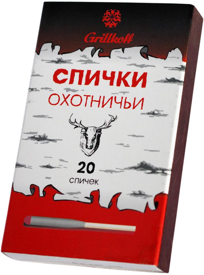 Спички Grillkoff Охотничьи, длина 8,5 см, 20 шт спички для угля grillkoff длина 9 см 20 шт