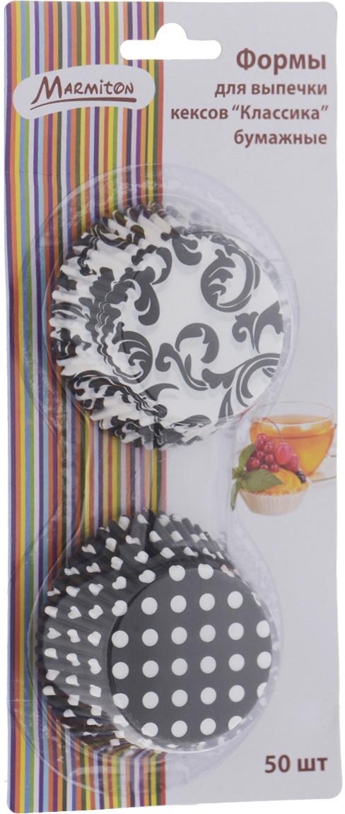 Набор форм для выпечки кексов Marmiton