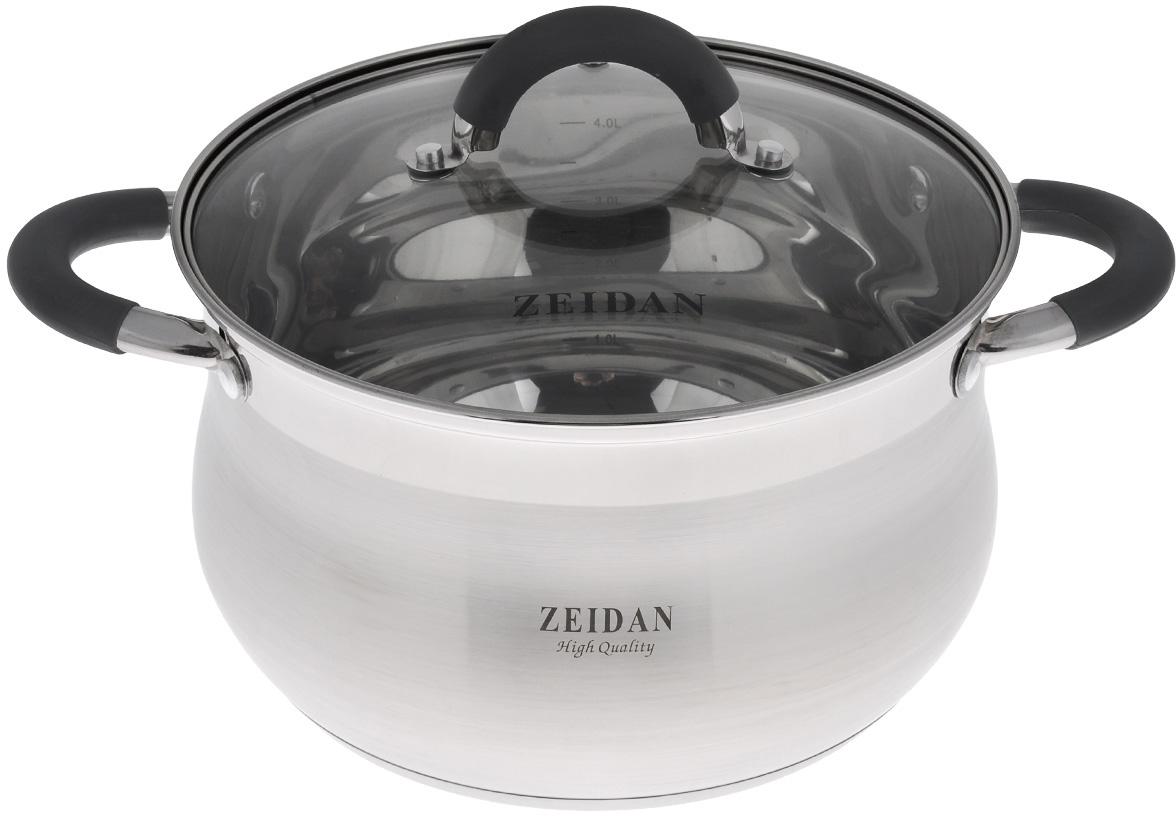 """Кастрюля """"Zeidan"""" с крышкой, 5,1 л. Z-50253"""