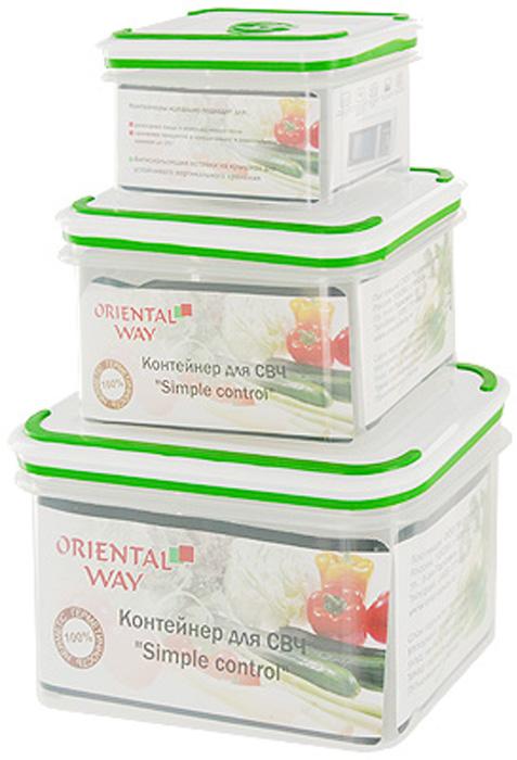 Набор контейнеров для СВЧ/холодильника Oriental way Simple control 3 шт GL9012-В