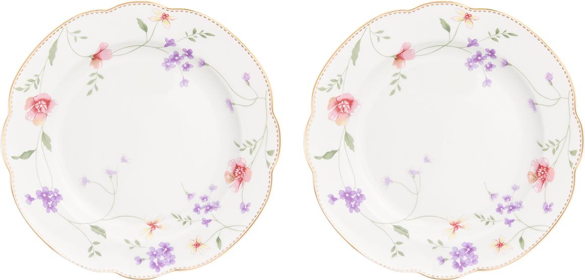 Набор тарелок для закуски Elan Gallery Диана, 2 шт наборы для чаепития elan gallery чайный набор диана
