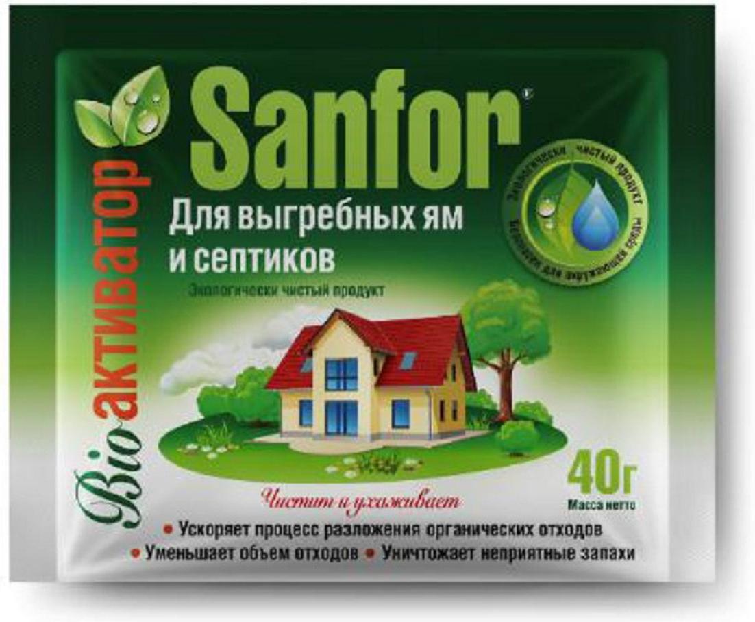 Средство для выгребных ям и септиков Sanfor, 40 мл