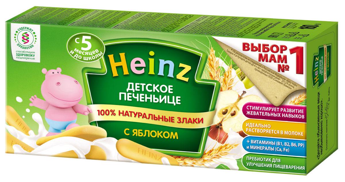 Heinz печеньице детское с яблоком, с 5 месяцев, 160 г игрушки для детей в 5 месяцев