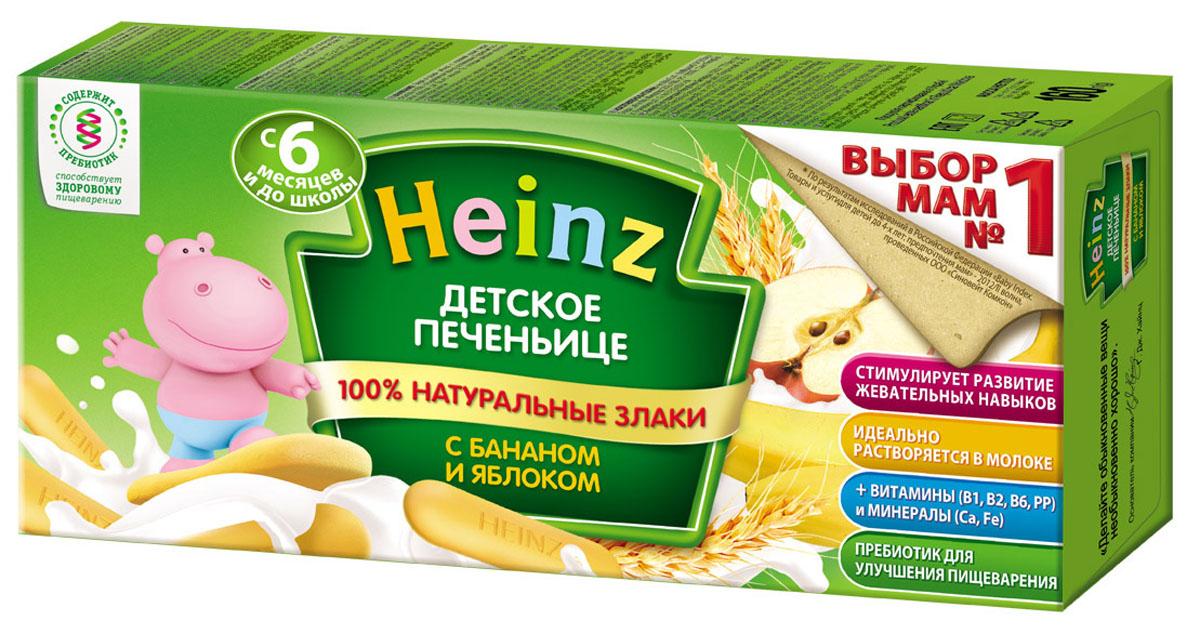 Heinz печеньице детское с бананом и яблоком, с 6 месяцев, 160 г игрушки для детей в 5 месяцев