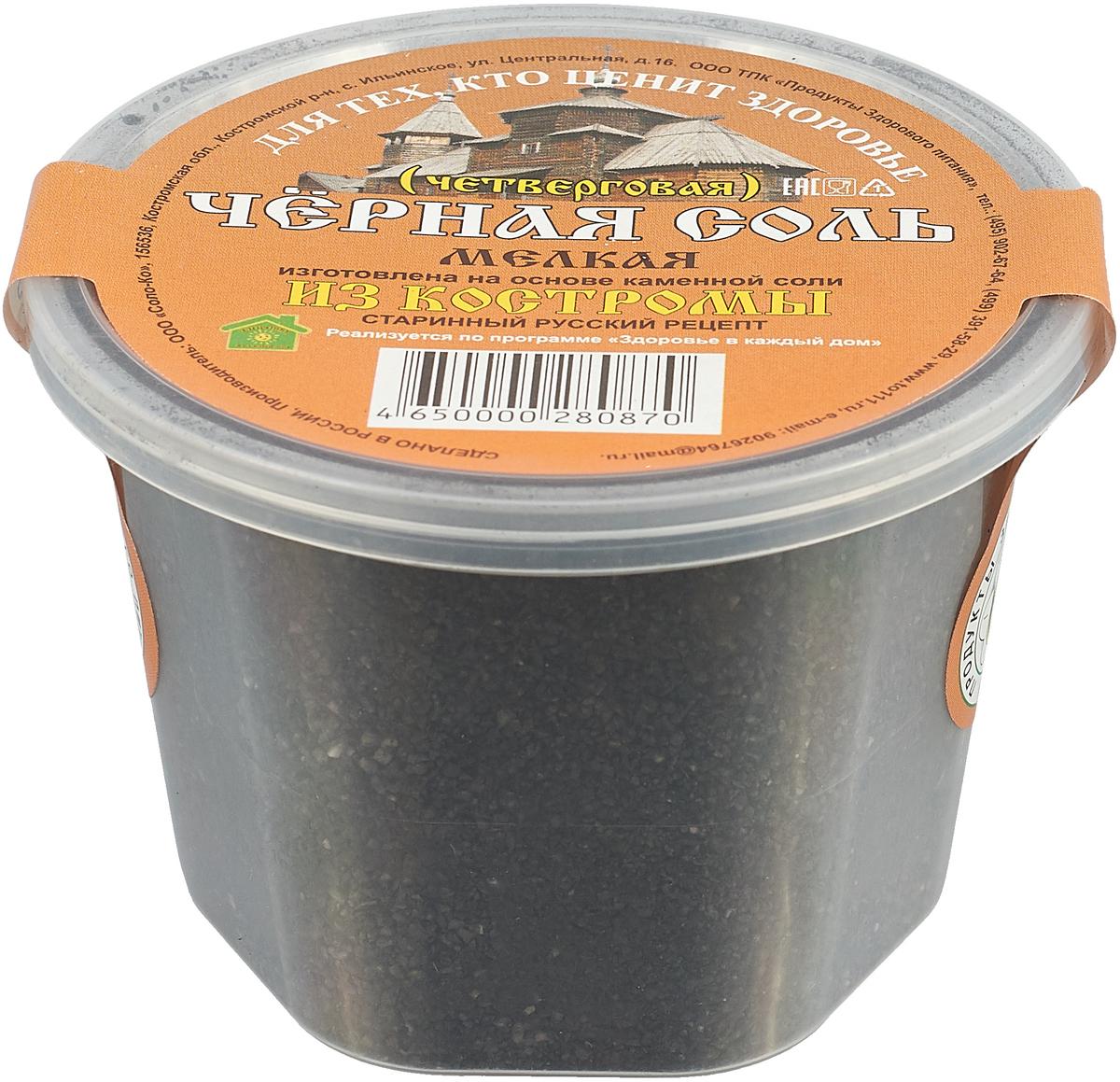 Черная соль, 300 г соль гималайская черная пищевая 200гр