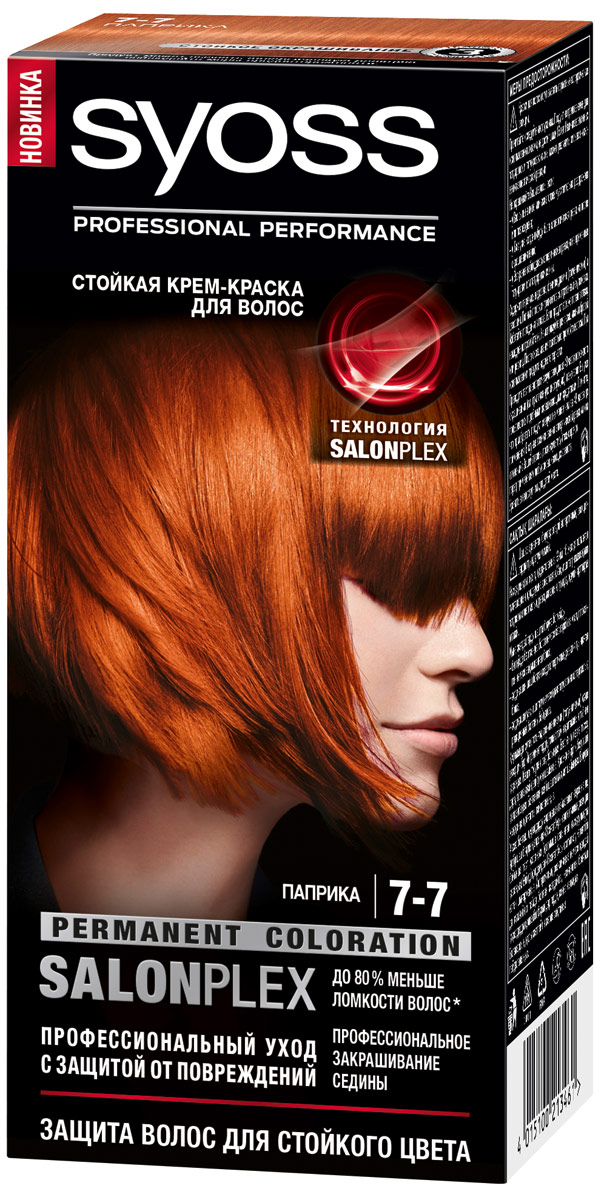Syoss Color Краска для волос 7-7 Паприка, 115 мл