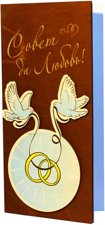 Открытка авторская Optcard 122-WP, коричнево-красный открытка деревянная ручной работы optcard с новым годом 116 wp