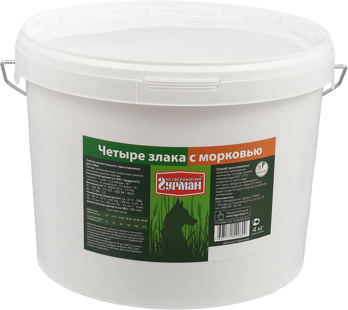 4 злака с морковью ведро 4 кг