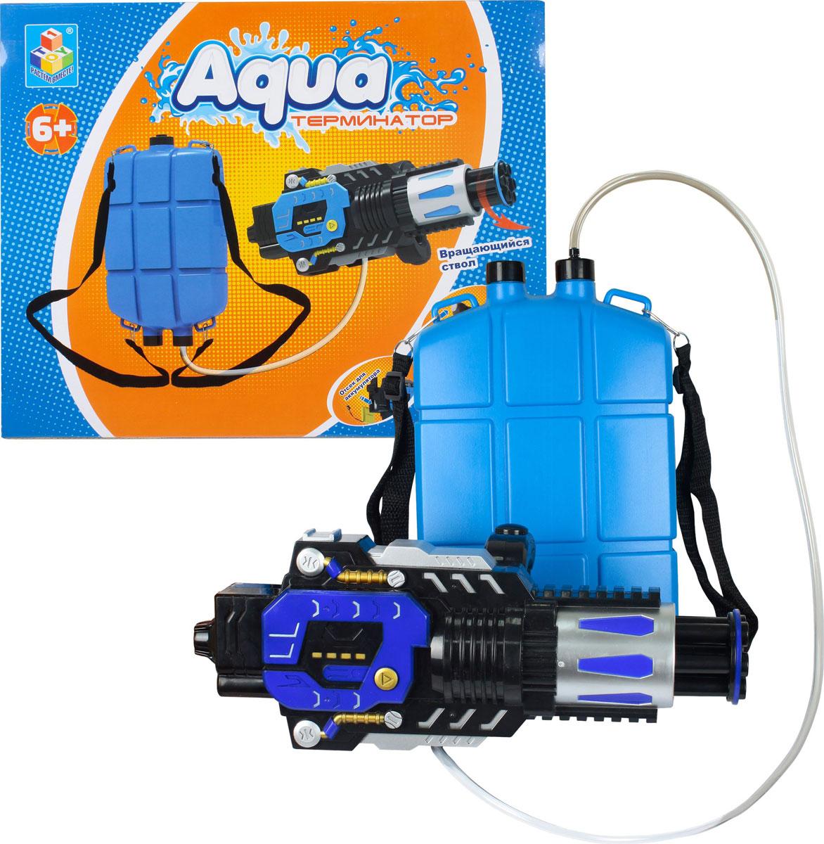 1TOY Аквамания Водное оружие Aqua-Терминатор