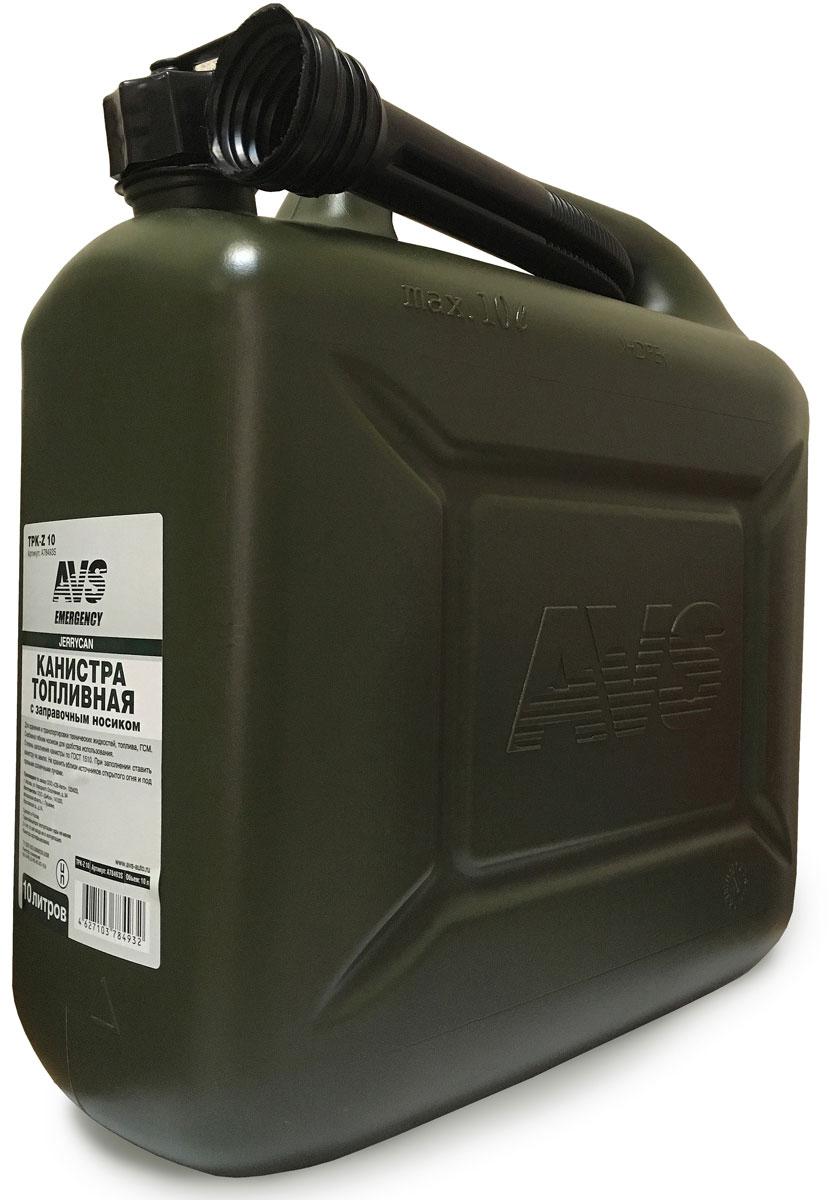 Канистра топливная AVS, цвет: темно-зеленый, 10 л канистра для гсм stels вертикальная усиленная цвет темно зеленый 10 л