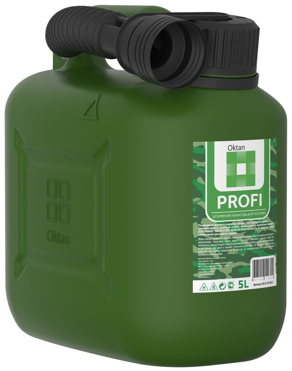 Канистра для бензина OKTAN 5л, зеленая A1-01-07, зеленый