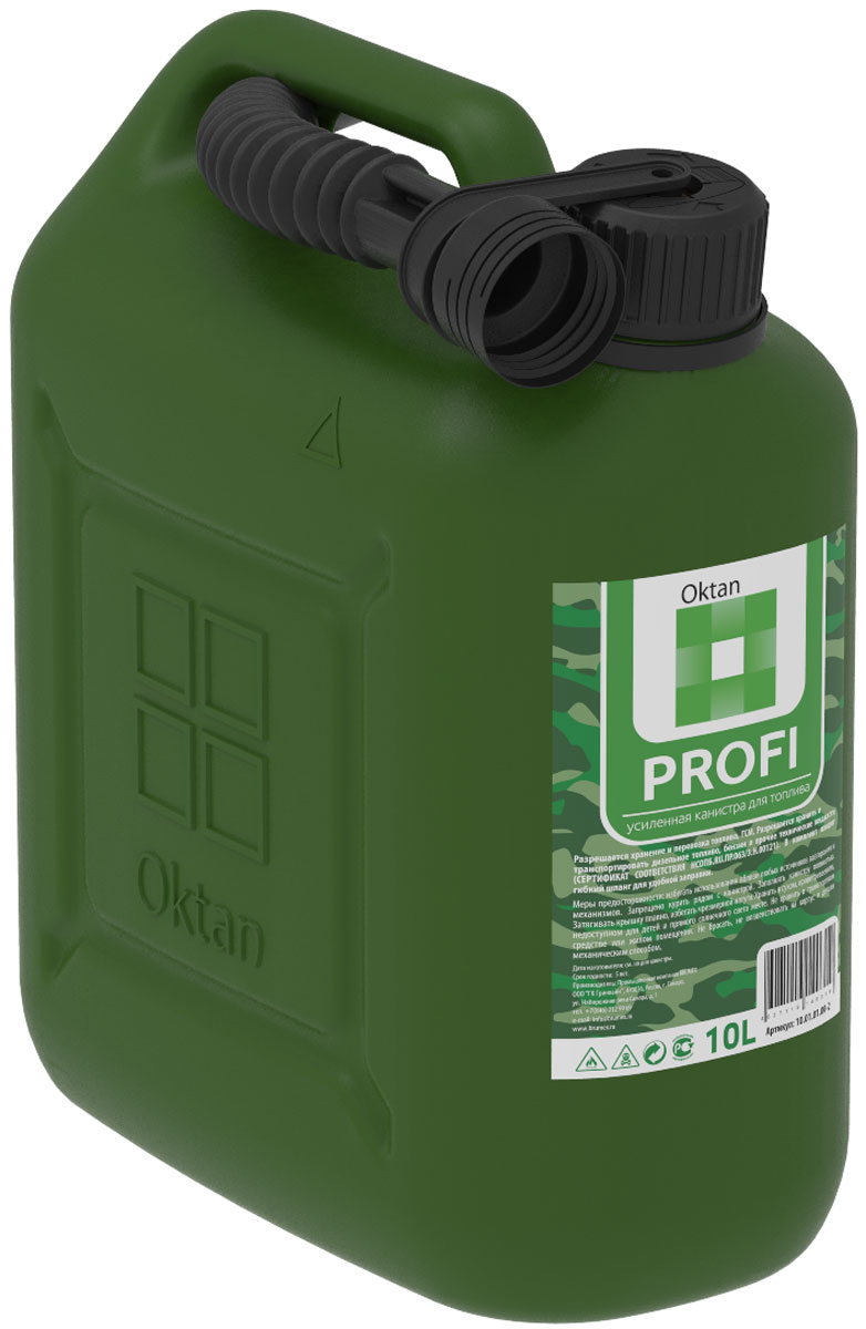 Канистра пластиковая OKTAN Profi, для ГСМ, 10 л цена