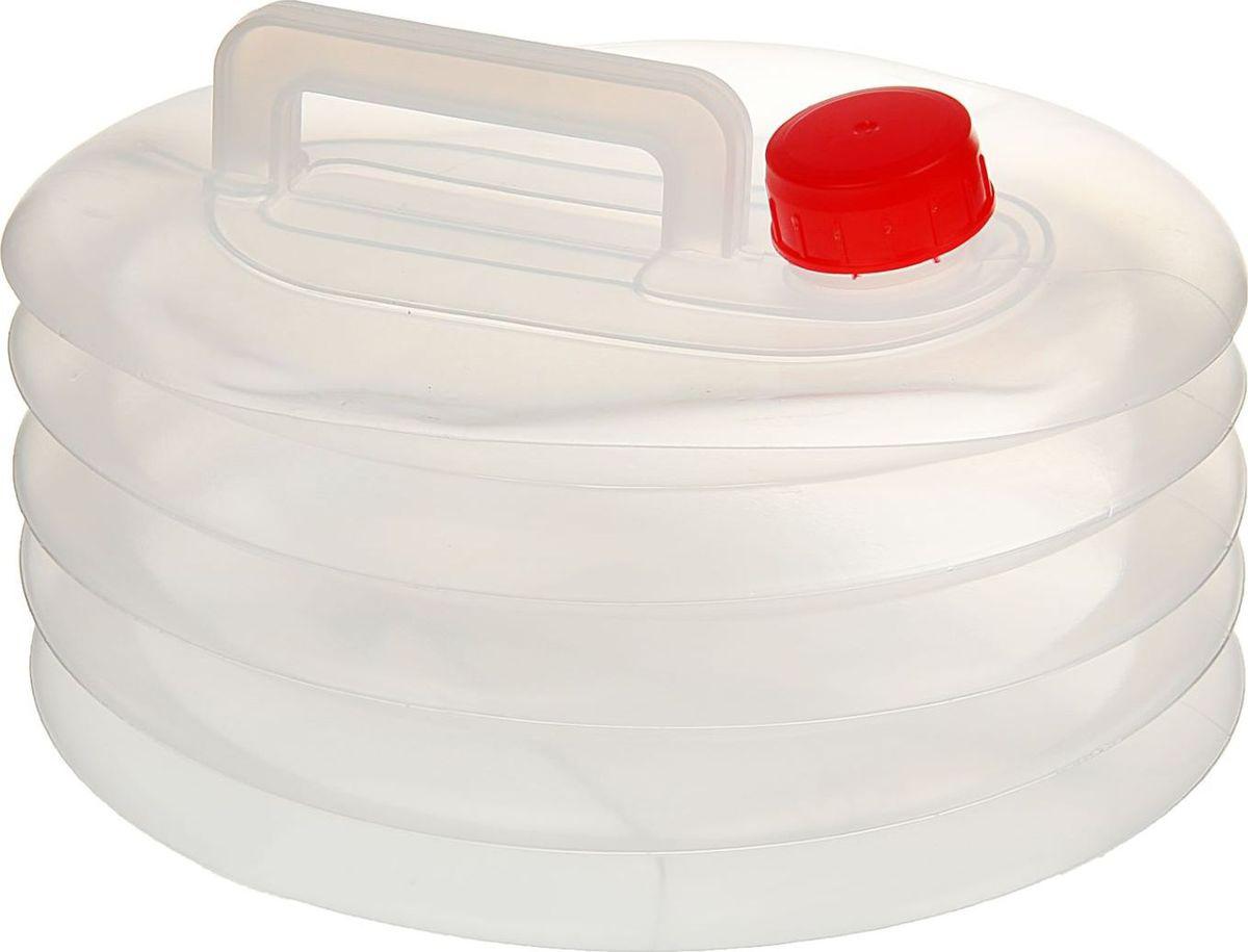Канистра для воды НПП Технохим, складная, 7 л канистра для воды нпп технохим складная 7 л