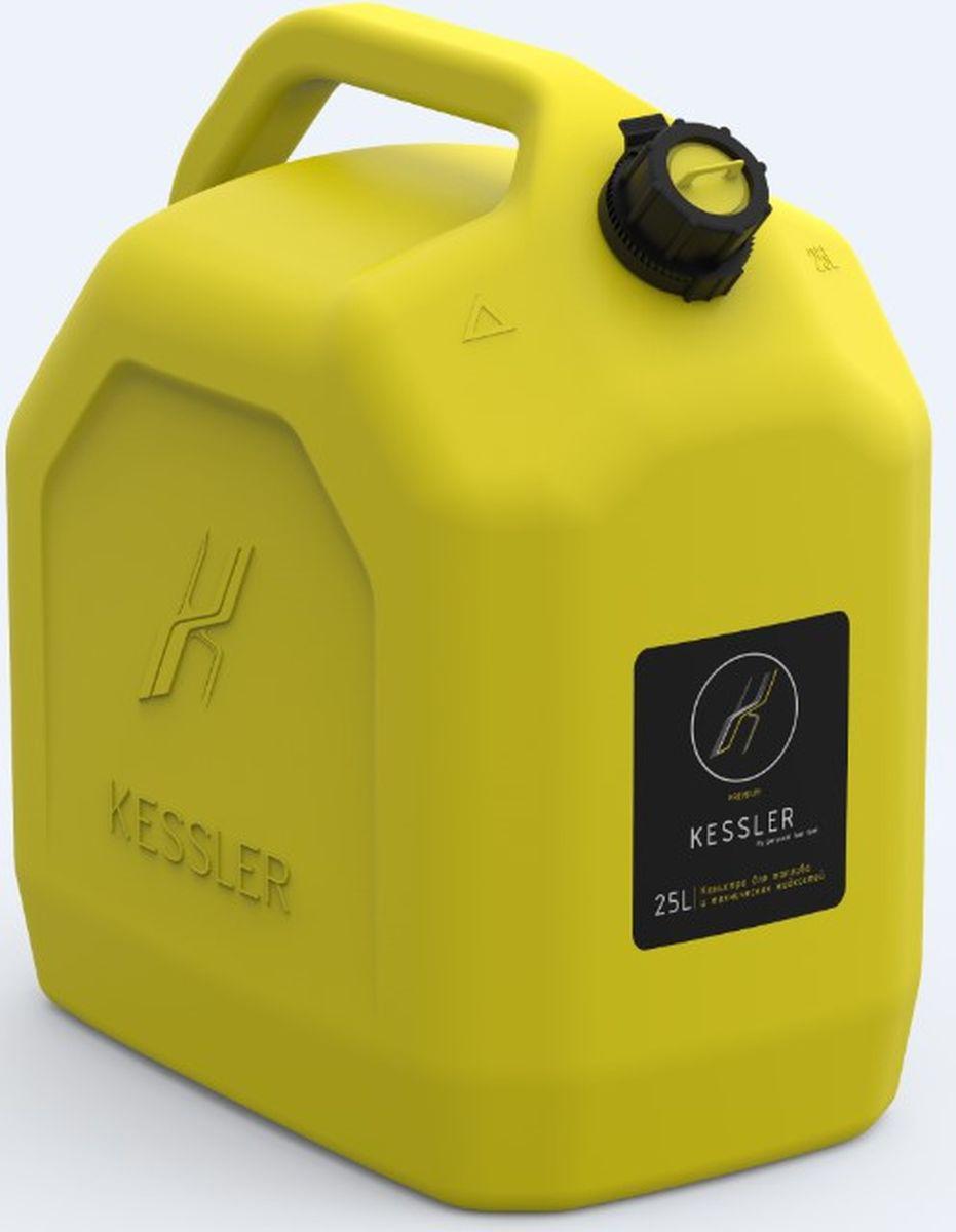 Канистра для топлива Kessler Oktan Premium, 25 л