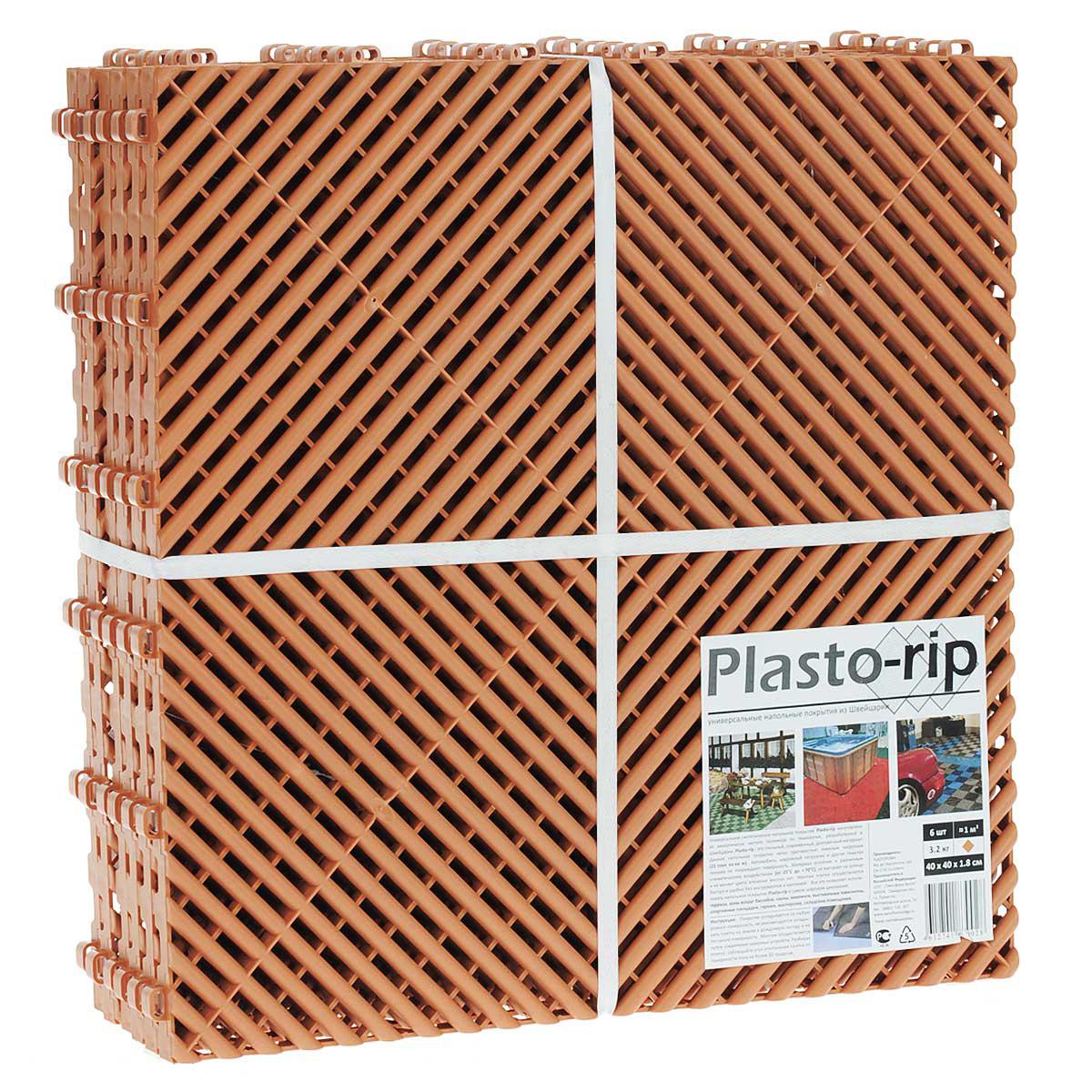 Плитка для пола Plasto Rip, цвет: терракотовый, 40 см х 40 см х 1,8 см, 6 шт