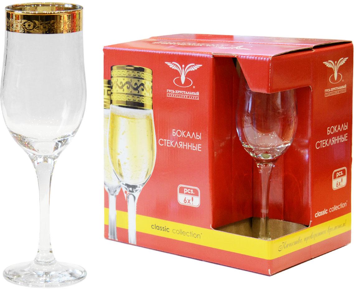 Набор бокалов Гусь-Хрустальный Нежность, 200 мл, 6 шт набор бокалов гусь хрустальный золотой карат