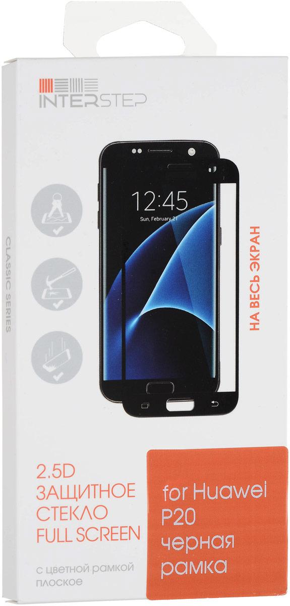 Interstep защитное 3D стекло с рамкой для Huawei P20, Black защитное стекло interstep 3d glass для samsung galaxy s8 черная рамка