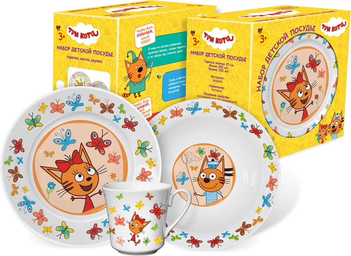 Набор детской посуды Priority / Три Кота Бабочки